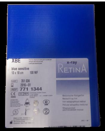 Плёнка рентгеновская медицинская синечувствительная Retina XBE 13x18 см